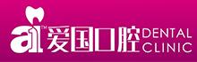 惠州市刘爱国企业管理有限公司江北分公司