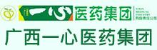 广西一心医药集团有限责任公司