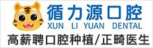 湖南循力源企业管理有限公司