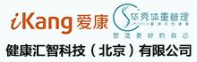 健康汇智科技(北京)有限公司