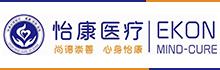 衡东怡康心理医院有限公司