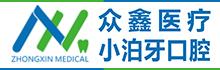 重庆小泊牙口腔门诊部有限责任公司
