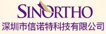 深圳市信诺特科技有限公司