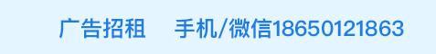 康�� �W CN 招租