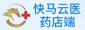 鼎康慈桦互联网医院电子处方系统