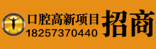 杭州雅智医疗技术有限公司