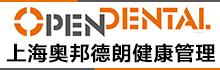 上海奥邦德朗健康管理有限公司