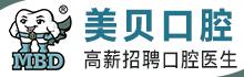 郑州市管城区庞杭生口腔诊所