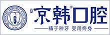 烟台京韩医疗美容医院有限公司