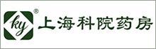 上海科院药房有限公司