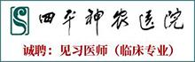 吉林省神农健康产业集团有限公司