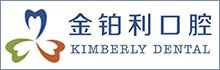 南京金铂利医疗管理有限公司