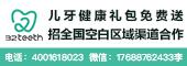 深圳市牙优美科技有限公司
