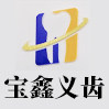 深圳市宝鑫科技有限公司