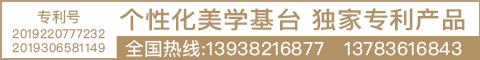 郑州市汉森义齿有限公司