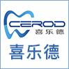 深圳市喜乐德医疗器械有限公司