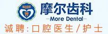 上海星盛口腔门诊部有限公司