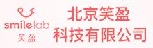 北京笑盈科技有限公司