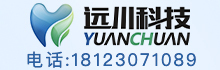 自贡市远川科技有限公司
