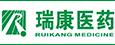 惠州市瑞康医药有限公司