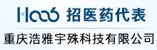 重庆浩雅宇殊科技有限公司