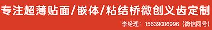 郑州贝壳医疗科技有限公司