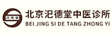 北京中恬立飞医疗科技有限公司汜德堂