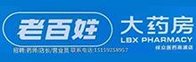 厦门市祥众医药有限公司高浦店