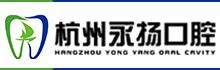 杭州永扬健康管理公司招聘信息