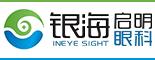 西藏贝尔西医院有限公司