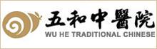 武汉五和中医医院招聘信息