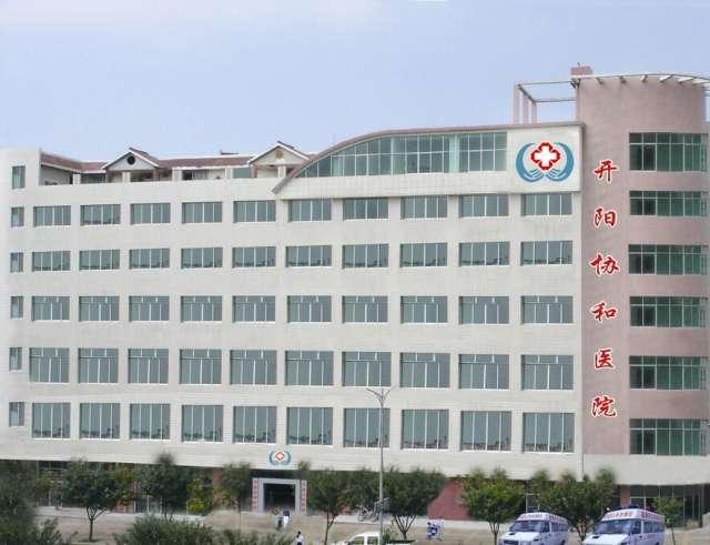 医院平面图.JPG