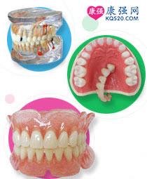 长沙美冠达牙科医疗器械有限公司