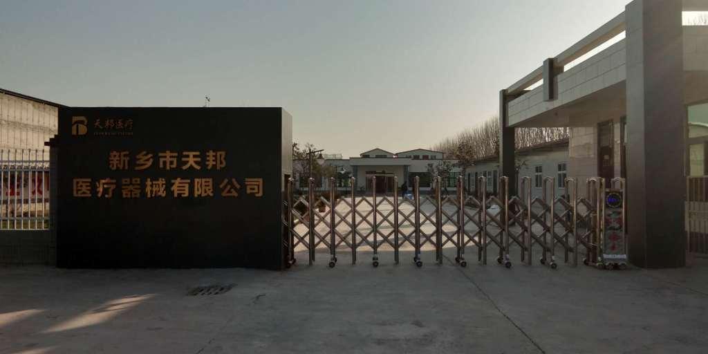 寰�淇″�剧��_20181212151623.jpg