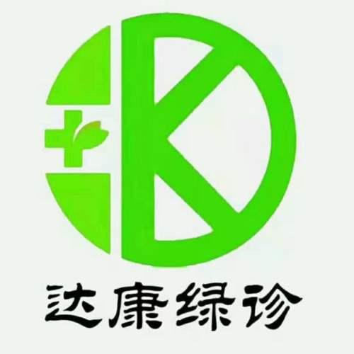 云南鹏达康大健康管理有限公司
