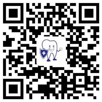 安庆宏峰义齿制作中心