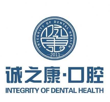 北京诚之康医院