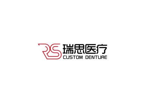 北京瑞思医疗器械有限公司