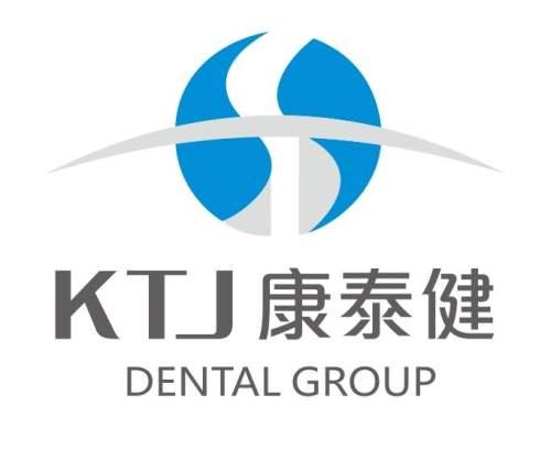 深圳市康泰健牙科器材有限公司