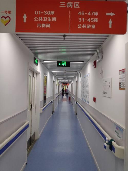 上海安馨护理院