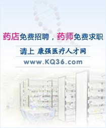 浙江洪福堂医药连锁有限公司